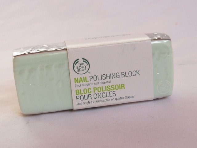 The Body Shop Nail Polishing Block