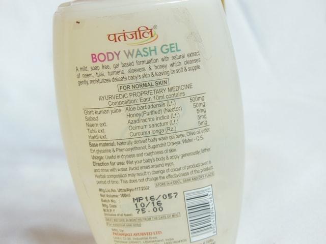 Patanjali Shishu care Body Wash Gel Ingredients