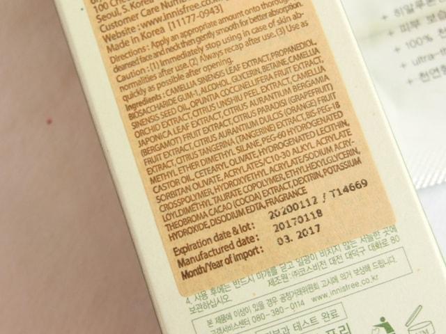 Best Facial Serum - Innisfree Green Tea Seed Serum Ingredients
